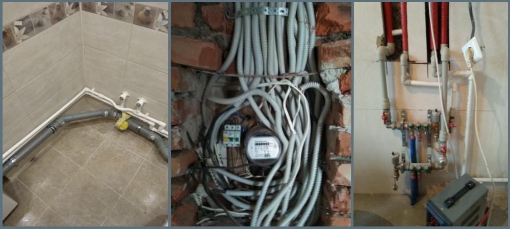 Электромонтаж, водопровод и канализация
